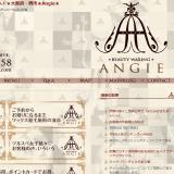 ANGIE [Blog Design]