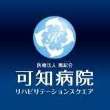 Kachi Hospital Rehabilitation Square [Logo Mark Design]