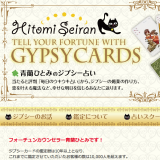 Hitomi Seiran [Blog Design]