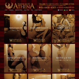 ATHENA WAX [Homepage Design]