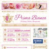 Prima Bianca [Blog Design]