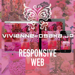 Vivienne Waxing Osaka [Homepage Design]