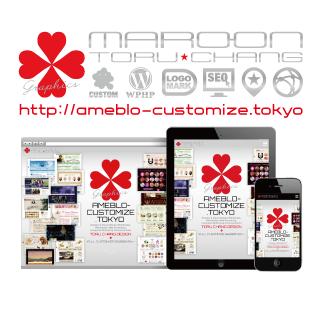 ameblo-customize.tokyo[TORU CHANG DESIGN]